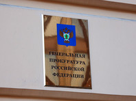 """Генпрокуратура беспрецедентно опротестовала приказ ЦБ о временной администрации в """"Югре"""""""