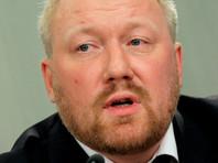 """Организатора """"Русских маршей"""" Юрия Горского обвинили в экстремизме"""
