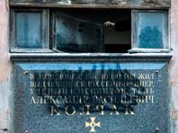 """Сторонники Кургиняна победили """"Белое дело"""": в Петербурге демонтировали мемориальную доску адмиралу Колчаку"""