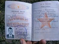 Мать задержанного на Украине российского ефрейтора попросила Порошенко его помиловать