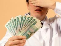 Регионы провалили майский указ Путина об увеличении зарплат бюджетникам