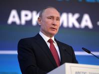 """Задержки в строительстве ледокола """"Арктика"""" обернулись скандалом и вмешательством Путина"""