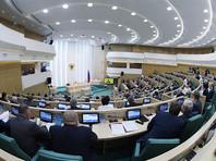 """В заявлении, принятом 25 июля, сенаторы просят Путина поручить профильным ведомствам """"представить комплексные предложения по возможному введению мер ограничительного характера в сферах двустороннего сотрудничества с Республикой Польша"""