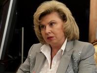 """""""ЕСПЧ не отвечает нашим представлениям о справедливости"""": Москалькова объявила российскую судебную систему более совершенной, чем европейская"""