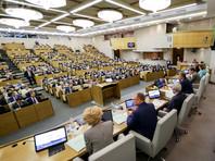 Госдума 21 июля приняла в третьем чтении законопроект о так называемой телемедицине, который позволит россиянам получать медицинские услуги по интернету вместо личного визита к врачу