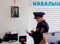 """В штаб Навального в Вологде пришли с обысками сотрудники Центра """"Э"""""""