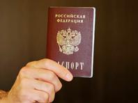 Госдума приняла законопроект о гражданстве РФ: его будут предоставлять после принесения присяги, а для украинцев разработана упрощенная схема