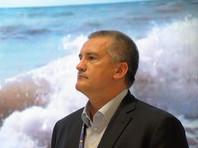 Глава Крыма анонсировал отставку трех региональных министров и мэра Ялты