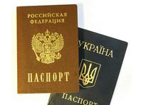 Госдума даст  беженцам с Донбасса возможность публично отречься от украинского гражданства
