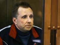 Экс-главе службы безопасности ЮКОСа Пичугину снова отказали в помиловании