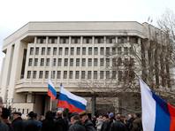 Симферополь, 2 марта 2017 года