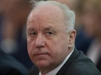 Бастрыкин предложил блокировать интернет-ресурсы за экстремизм в досудебном порядке