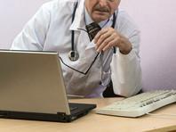 Госдума приняла закон о медицинской помощи на расстоянии