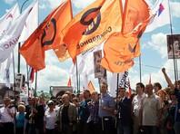 По данным центра, январе-марте в России было зафиксировано 284 протестных выступления