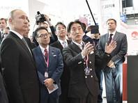 Путин признался во владении японским транспортом, которого нет в его декларации