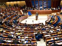 Делегация Федерального собрания РФ фактически не принимает участия в работе Парламентской ассамблеи СЕ, поскольку в апреле 2014 года была лишена права участвовать в голосовании