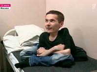 Обездвиженного инвалида Мамаева освободили из-под стражи