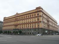 ФСБ предлагает допустить к государственной тайне мэров