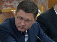 """Новак заверил, что скандал вокруг """"санкционных"""" турбин не сорвет планы по электроснабжению Крыма"""