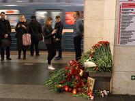 Ни одна станция метро Петербурга после теракта не прошла проверку на безопасность