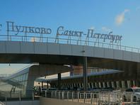 В питерском аэропорту Пулково из-за пакета перекрыли выходы на посадку