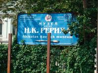 Центр Рерихов обязали покинуть усадьбу Лопухиных в Москве