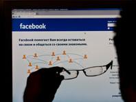 Крымских чиновников и депутатов обязали вести аккаунты в сети Facebook, считающей полуостров территорией Украины