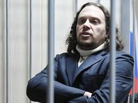Суд приговорил бизнесмена Сергея Полонского к пяти годам колонии и тут же освободил