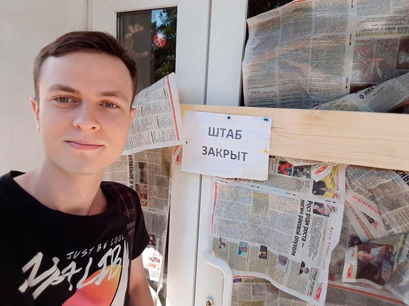 """""""Отряды Путина"""" во второй раз за месяц атаковали штаб Навального в Краснодаре"""
