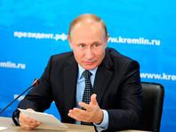 Президент РФ Владимир Путин подписал закон, предоставляющий Федеральной службе охраны (ФСО) право принимать меры для защиты персональных данных охраняемых лиц