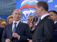 """В Кремле назвали маловероятным выдвижение Владимира Путина на президентские выборы 2018 года от """"Единой России"""" и рассматривают как приоритетный вариант его самовыдвижение"""