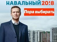 В Челябинске провокаторы под видом сторонников Навального устроили пикет у здания администрации