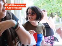 """""""Отряды Путина"""" разгромили предвыборный штаб Навального в Краснодаре (ФОТО)"""