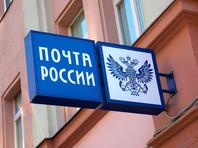 """В свою очередь, Подгузов отметил высокий уровень социальной ответственности """"Почты России"""" и ее экономический потенциал"""