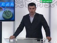 Убийцу журналиста Кокурхоева приговорили к  8,5 года лишения свободы