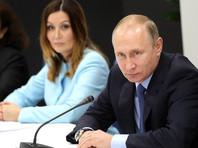 """Путин согласился реформировать психоневрологические интернаты, но без шоковой терапии, """"как в 90-е"""""""