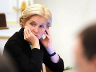 При этом, согласно статистическим данным, приведенными Голодец, онкологические заболевания в России занимают второе место среди причин смертности населения