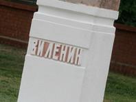 В Свердловской области полиция задержала мужчину, который оторвал голову памятнику Ленину