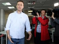 Алексей Навальный, 7 июля 2017 года