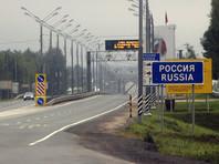 Ограничения направлены на распространение специальных ответных экономических мер на отдельные государства с учетом степени их вовлеченности в санкционный режим против России