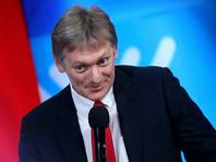 """Песков назвал """"полуфейковой"""" новость о незадекларированном мотоцикле Путина"""