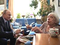 Путин внезапно нагрянул на юбилей к правозащитнице Алексеевой и получил предложение выпить