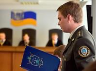 Басманный суд объявил об аресте украинского прокурора и следователя по делам Януковича и Шойгу