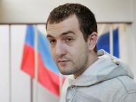Осужденный за подготовку бомбы для Путина попросил о президентском помиловании