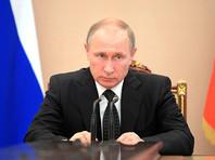 Выборы президента России намечены на 18 марта будущего года. Сам Путин о намерении баллотироваться пока не объявлял