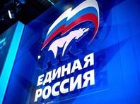 """""""Единая Россия"""" учит своих кандидатов на московских выборах не бояться прессы"""