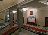 После введения в думский регламент нормы о возможности пропуска заседаний за свой счет удалось сэкономить для бюджета почти 30 млн рублей