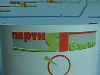 """""""Яблоко"""" обнаружило в Минкультуры признаки картельного сговора: госзаказы получали родственники и партнеры Мединского"""