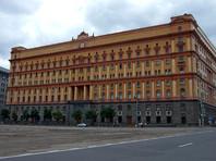 ФСБ сообщила о задержании семи человек по подозрению в подготовке терактов в Петербурге и опубликовала ВИДЕО
