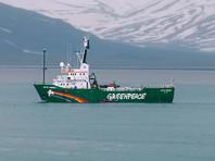 """Решение суда, обязывающее Россию заплатить за инцидент с ледоколом Arctic Sunrise, в МИДе назвали """"поощрением противоправных действий"""""""